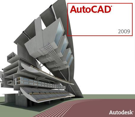 AutoCAD 2009 splash
