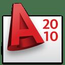 تحميل اوتوكاد 2010, Autocad 2010 , برنامج اوتو كاد 2010
